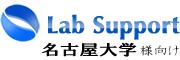 http://bioinorg.chem.nagoya-u.ac.jp/nu_logo%5b1%5d.png