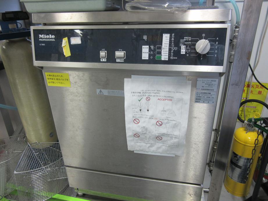 合成室洗浄機
