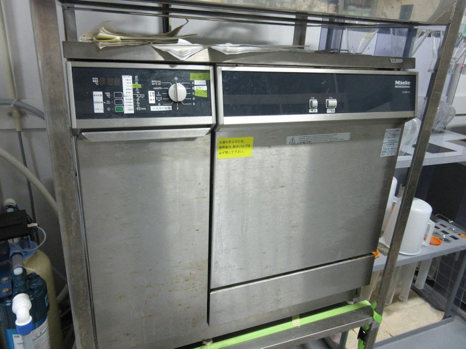 大実験室洗浄機